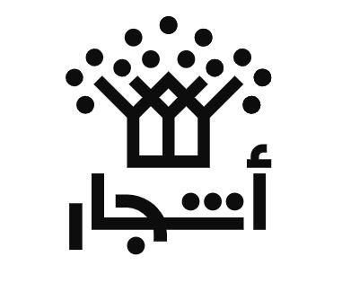 Dar Ashjar