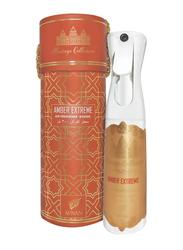 Afnan Amber Extreme Air freshener, 300ml, Orange