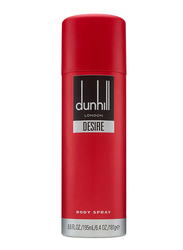 Dunhill Desire Red 195ml Body Spray for Men