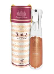 Afnan Amira Air freshener, 300ml, Multicolour