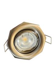 Salhiya Lighting Spotlight Frame, GU10 Bulb Type, Octagon Movable, AL2298, Silver