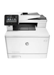 HP Color LaserJet MFP M477fnw Laser Printer, White