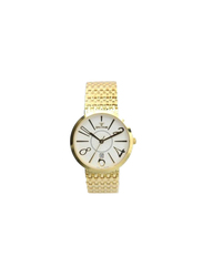 Spectrum Multidimensional Analog Watch for Men, with Stainless Steel Band, S12473M, Gold-White