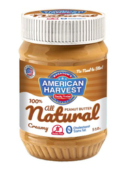 American Harvest All Natural Creamy Peanut Butter, 510g