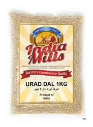 India Mills Urad Dal, 1 Kg