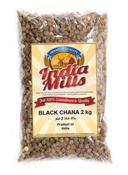 India Mills Black Chana, 2 Kg