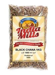 India Mills Black Chana, 1 Kg