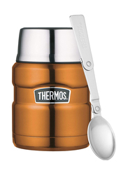 Thermos 470ml Steel King Stainless Steel Food Flask with Folding Spoon, Copper