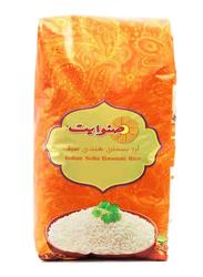 Sun White Indian Sella Basmati Rice, 5 Kg