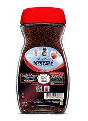 Nescafe Red Mug Coffee, 2 Jar x 200g