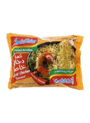 Indomie Special Chicken Noodles, 10 Pouches x 75g