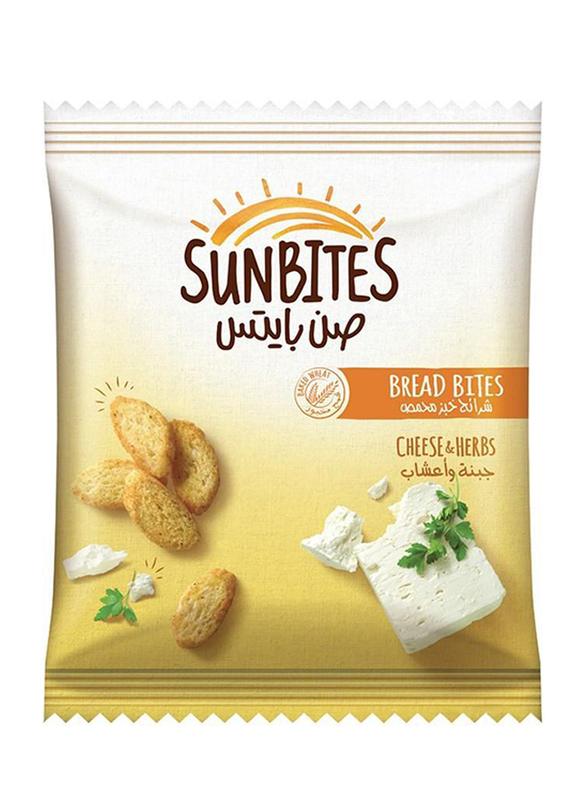 Sunbites Cheese & Herbs Bread Bites, 12 Bags x 23g