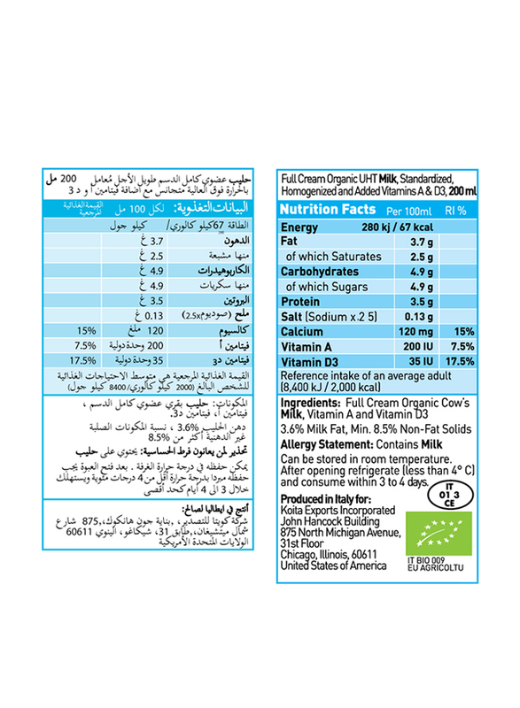 Koita Whole Organic Cow Milk, 24 x 200ml
