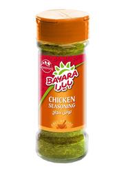 Bayara Chicken Seasoning, 100ml