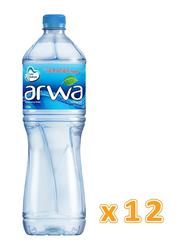 Arwa Bottled Drinking Water, 12 Bottles x 1.5 Liter