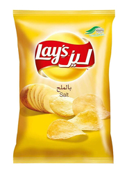 Lay's Salt Potato Chips, 2 Packs x 170g