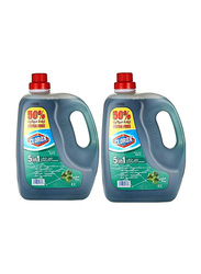 Clorox 5-in-1 Pine Disinfectant Floor Cleaner, 2 Gallons x 4.5 Litres