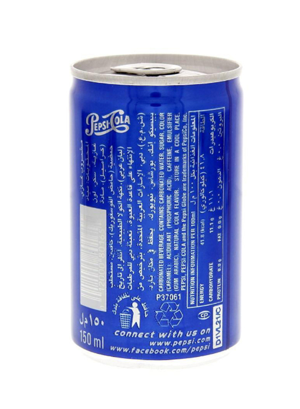 Pepsi Soft Drink, 30 Cans x 150ml