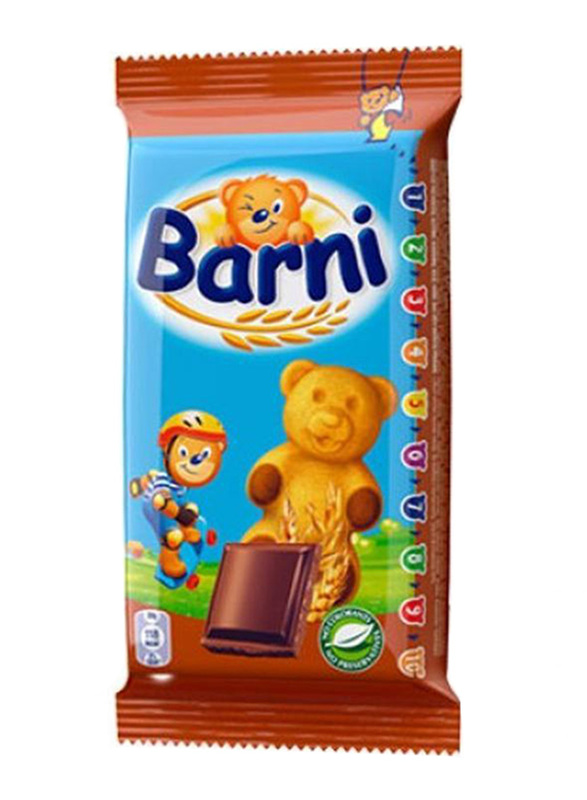 Barni Cake with Chocolate Filling, 12 Pieces x 30g