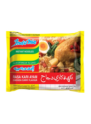 Indomie Chicken Curry Noodles, 40 Pouches x 75g