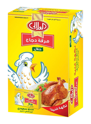 Al Alali Chicken Stock, 24 Packs x 20g