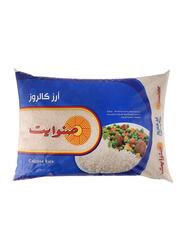 Sun White Calrose Rice, 5 Kg