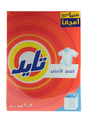 Tide Washing Powder Detergents, Top Load, 2 Boxes X 2.5 KG