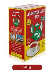 Alghazaleen Finest Ceylon No.1 Tea, 500g
