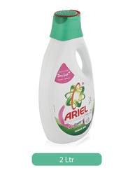 Ariel Automatic Touch of Freshness Downy Power Gel Laundry Detergent, 2 Liter