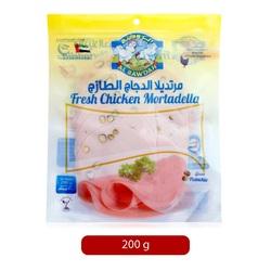 Al Rawdah Fresh Chicken Mortadella with Pistachio, 200 grams