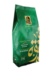 Qahwat Yadoh Cardamom Arabic Ground Coffee, 450g