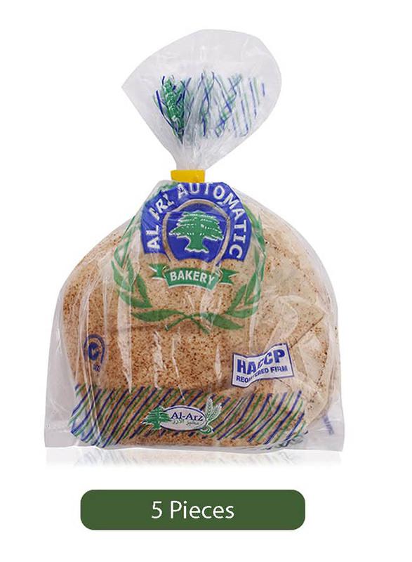 Al Arz Bakery Arabic Bread, 5 Pieces, Small