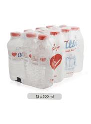 Altin Natural Mineral Water, 12 Bottles x 500ml