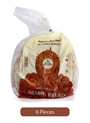 Al Jadeed Lebnani Arabic Bread, 6 Pieces, King Size