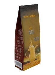 Maatouk Light Roasted Arabic Coffee with Cardamom, 250g