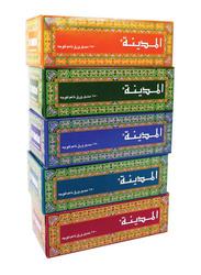 Al Madina Facial Tissue, 5 Boxes x 150 Sheets
