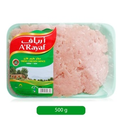ARayaf Fresh Chicken Mince, 500 grams