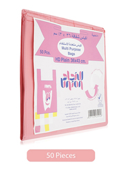 Union HD Plain Multi Purpose Bags, 50 Pieces, 36 x 43 cm