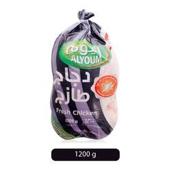 Al Youm Fresh Chilled Chicken, 1200 grams