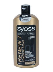 Syoss Renew 7 Complete Repair Shampoo for Women for All Hair Types, 500ml