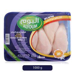 Al Youm Fresh Chicken Breast Fillets, 1 KG