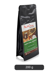 Mattina Classic Blend with Extra Cardamom Turkish Coffee, 200g