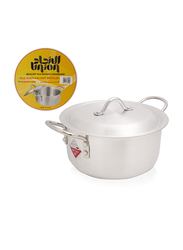 Union 24cm Aluminium Round Cooking Pot, with Lid, Silver
