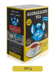 Alghazaleen Earlgrey Finest Bergamot Flavor Ceylon Tea, 500g