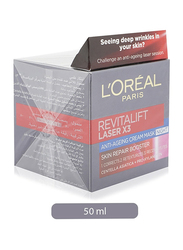 L'Oreal Paris Revitalift Laser Night Anti-Ageing Cream, 50ml