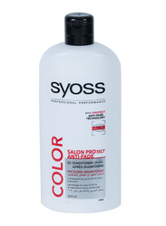 Syoss Color Lamination Effect Upto 90% Color Intensity Conditioner for Women for Coloured Hair, 500ml
