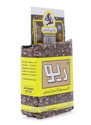 Rio Brands Turkish Black Coffee, 225g