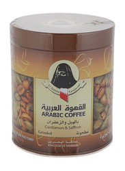 Al Jazeera Cardamom & Saffron Flavor Arabic Coffee, 400g