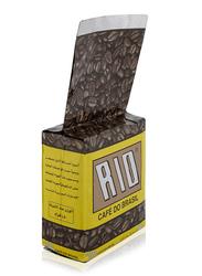 Rio Arabic Gulf Coffee Beans, 450g