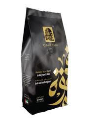 Qahwat Yadoh Dark Roast Arabic Ground Coffee, 450g